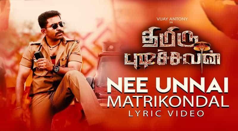 Nee Unnai Matrikondal Song Lyrics From Thimiru Pudichavan
