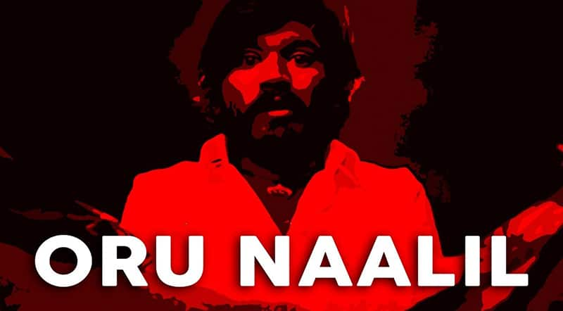 Oru Naalil Song Lyrics From Pudhupettai