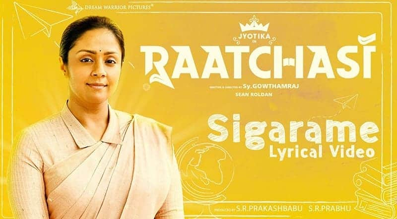 Sigarame Song Lyrics From Raatchasi