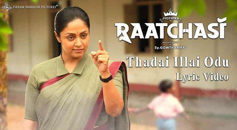Thadai Illai Odu Song Lyrics From Raatchasi
