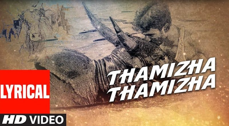 Thamizha Thamizha Song Lyrics From Roja