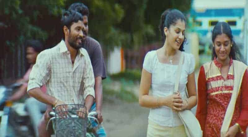 Yathe Yathe Song Lyrics From Aadukalam