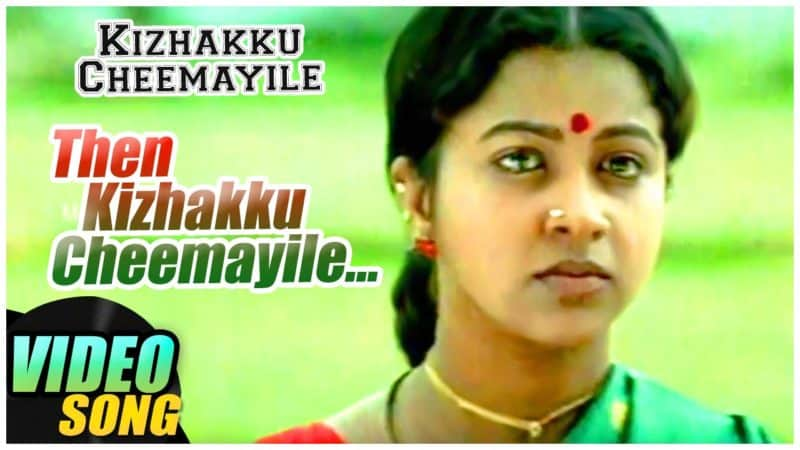 Then Kizhakku Cheemayile Song Lyrics