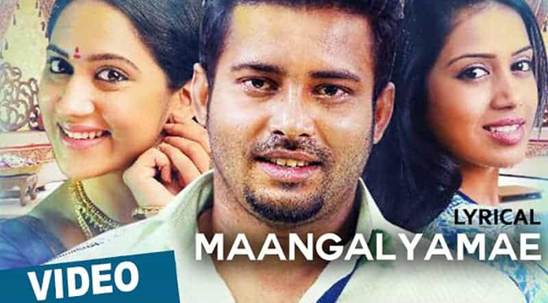 Maangalyamae Song Lyrics From Oru Naal Koothu