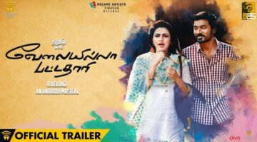 Velaiilla Pattadhari Movie Lyrics