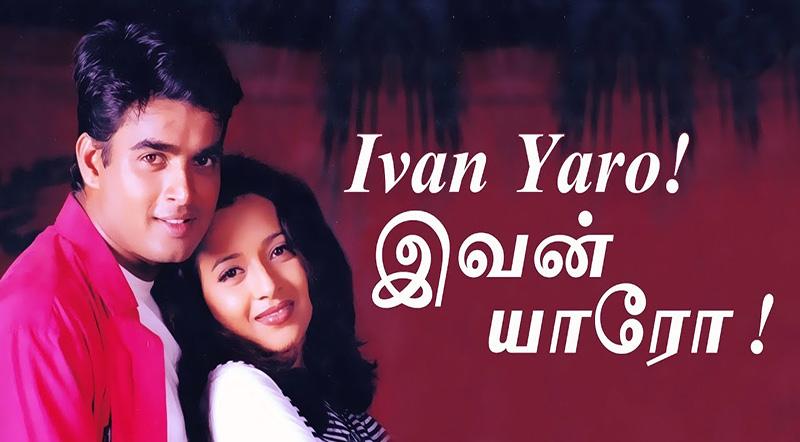 Ivan Yaaro Lyrics