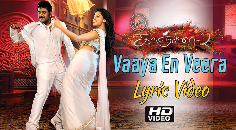 Vaaya En Veera Song Lyrics