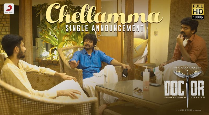 Chellamma Lyrics