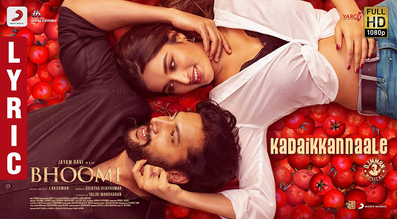 Kadai Kannaaley Song Lyrics