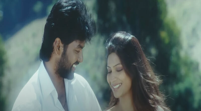 Mudhal Murai Unnai Lyrics