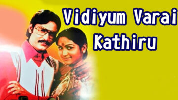 Vidiyum Varai Kaathiru Movie Lyrics
