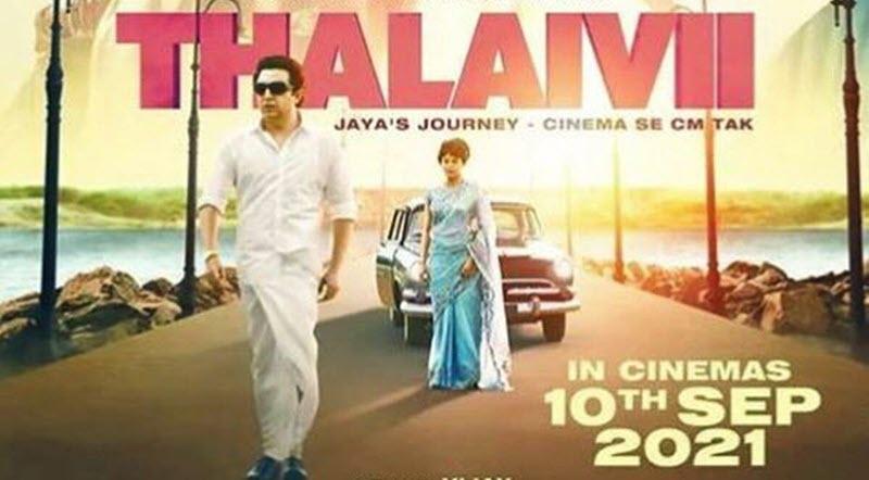 Thalaivii Movie Lyrics